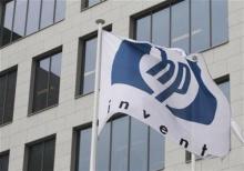 Hewlett Packard анонсирует выход на рынок и разрабатывает принтер по стеклу