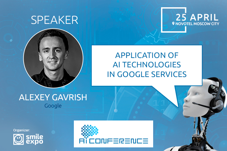 How Google uses AI technologies. Case studies at AI Conference