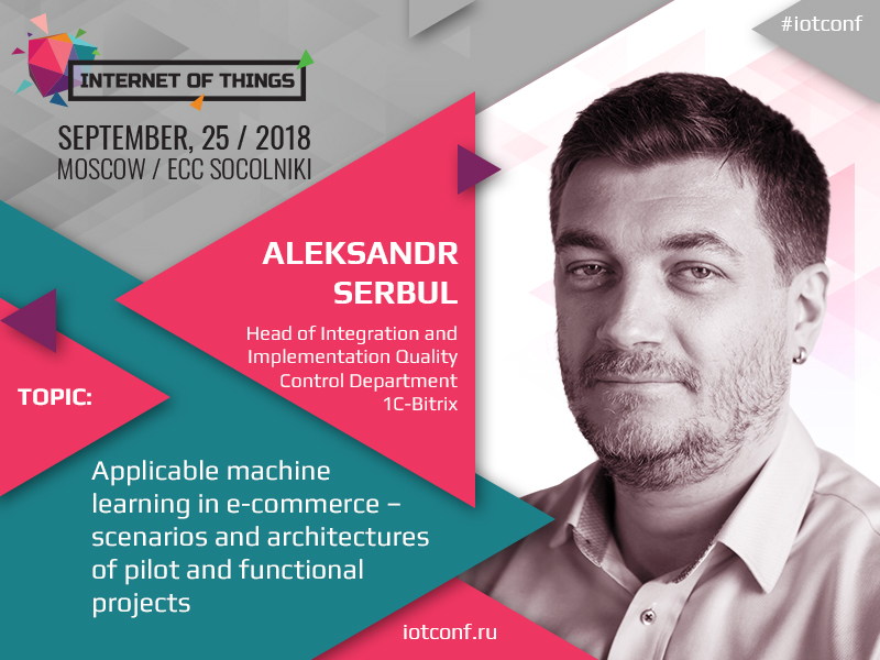 How machine learning will make e-commerce smarter: case studies from Aleksandr Serbul at IoT Conference Moscow