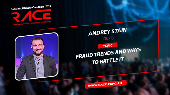 How to beat fraud and not to waste your budget? Find out at RACE!