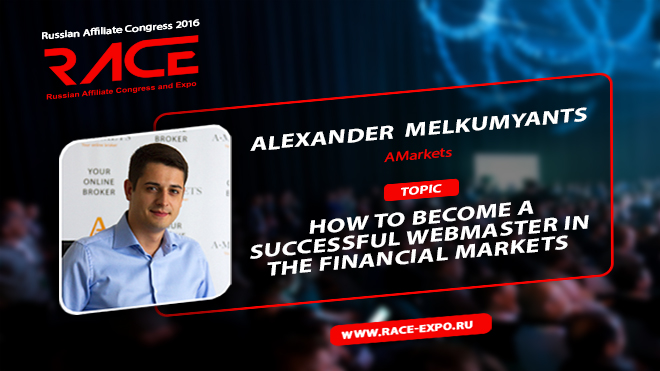 How to become a successful webmaster in the financial markets - Alexander Melkumyants