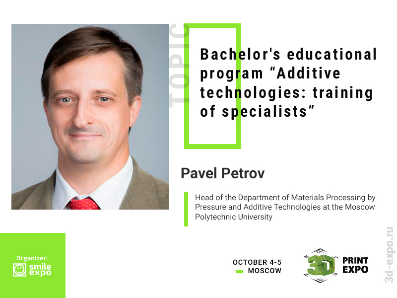 How to Become an Additive Technologies Engineer – Presentation From Pavel Petrov
