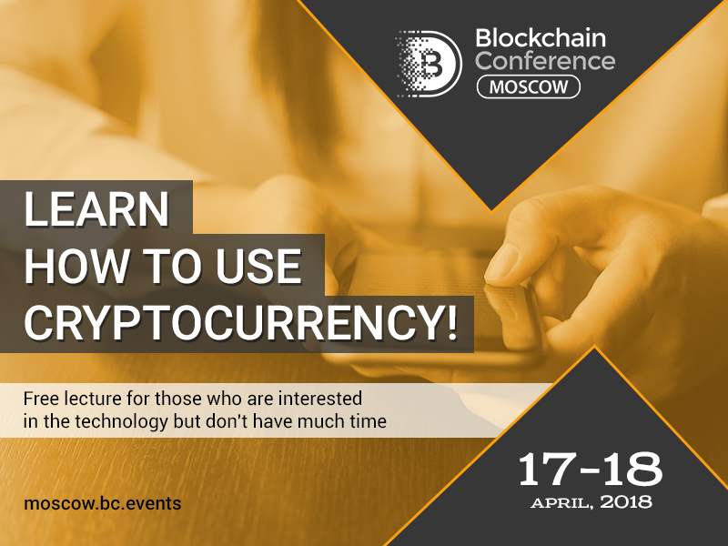 How to buy bitcoins and create an e-wallet. Tutorial at Blockchain Conference Moscow