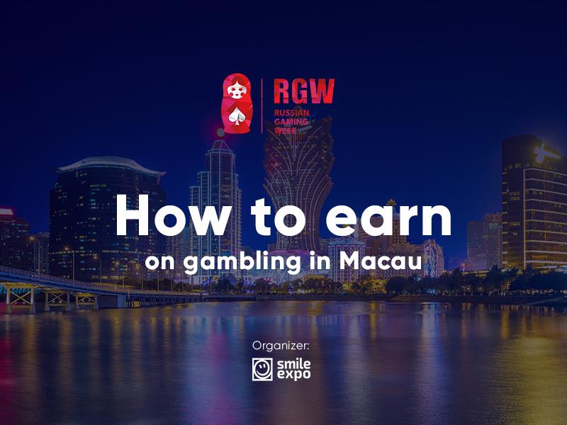 How to earn on gambling in Macau