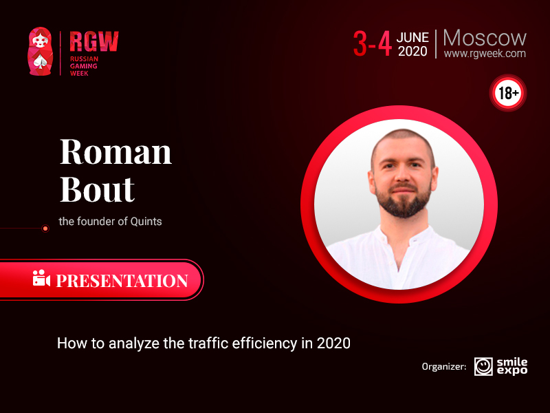 How to Identify Bad Traffic and Where Does It Come From? Founder of Quints Roman Bout Will Tell More at RGW 2020