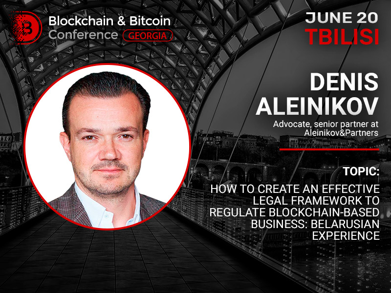 How to regulate blockchain in the country: author of well-known Decree No.8 to speak at Blockchain & Bitcoin Conference Georgia 2018