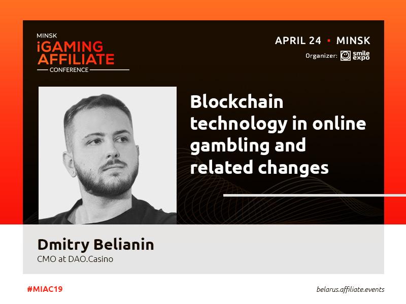 How to use blockchain in gambling: Dmitry Belianin, Chief Marketing Officer at DAO.Casino