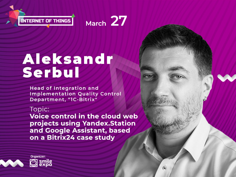 How to use voice assistants in corporate portal management: Aleksandr Serbul about 1C-Bitrix experience