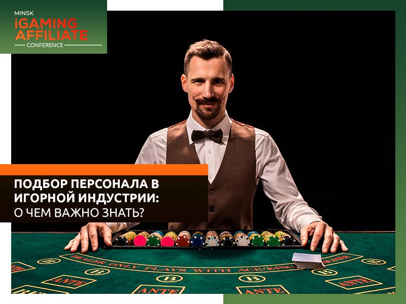 В казино должность казино фараон адрес