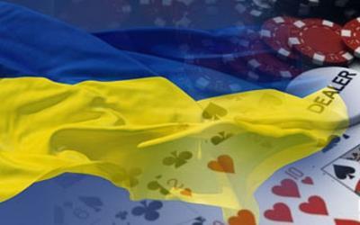 Игорный бизнес. Имеет ли он перспективы в Украине?