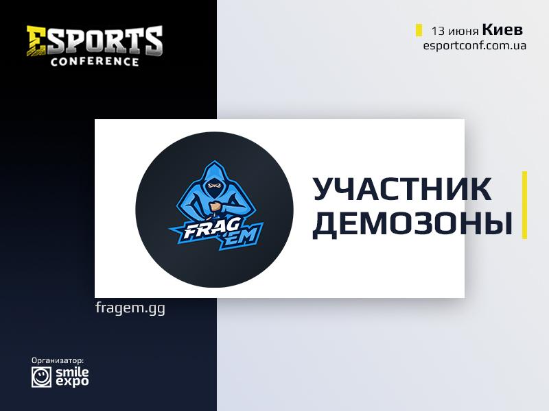 Игровая платформа FragEm.gg станет участником демозоны на eSPORTconf Ukraine