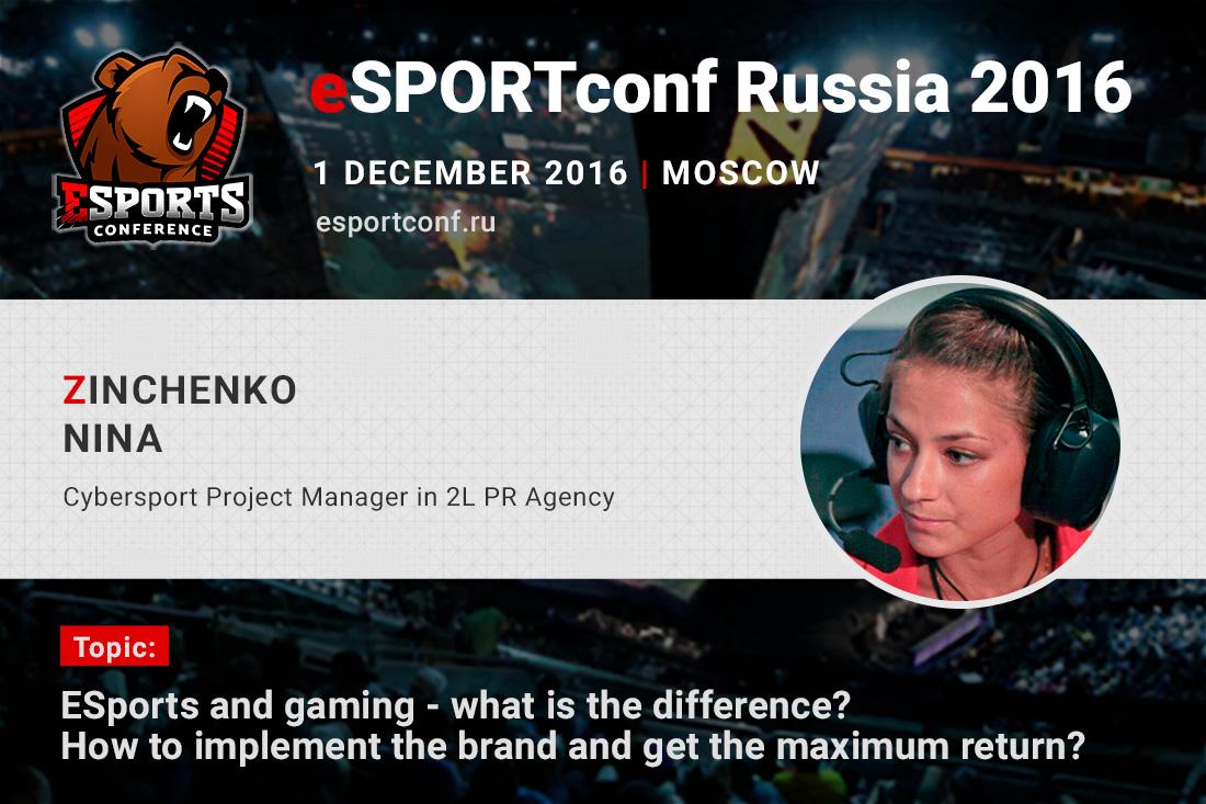 Industry PR manager, ex-eSports athlete Nina Zinchenko will report at eSPORTconf Russia