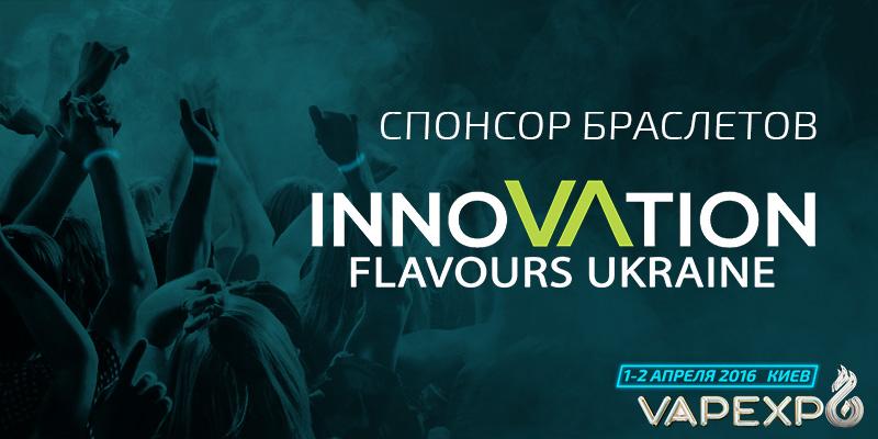 Innovation Flavours Ukraine – спонсор браслетов VAPEXPO KIEV-2016