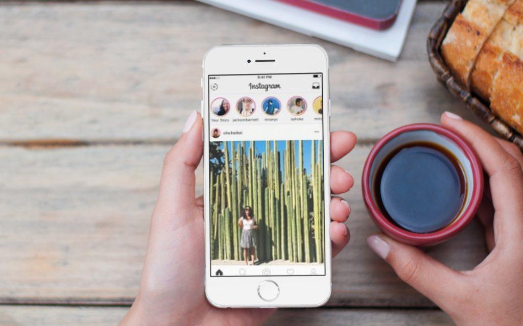 Instagram Stories: 3 примера эффективного использования