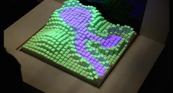 Интерфейс-трансформер Materiable создали при помощи 3D-технологий