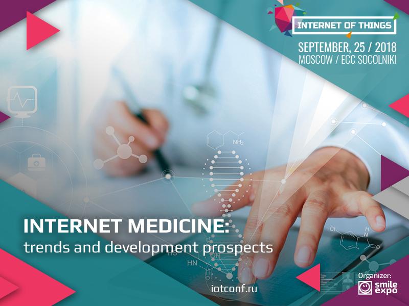 Internet medicine: trends and development prospects