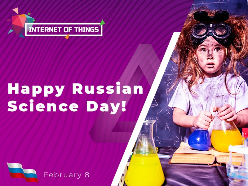 Internet of Things forum celebrates Russian Science Day and gives a 20% discount on tickets