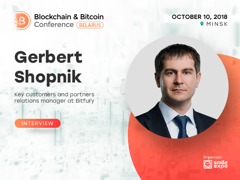 Interview with Gerbert Shopnik from Bitfury: blockchain to become an ultimate solution