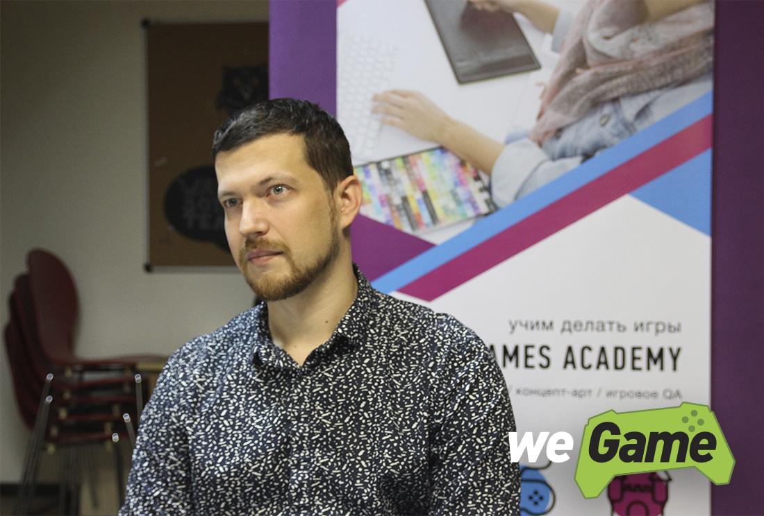 Интервью с организатором Games Gathering