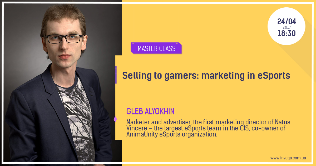 inVega workshop: Gleb Alechin on the attendance of eSports matches