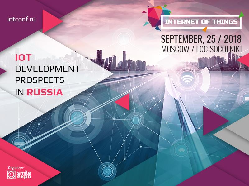 IoT development prospects in Russia
