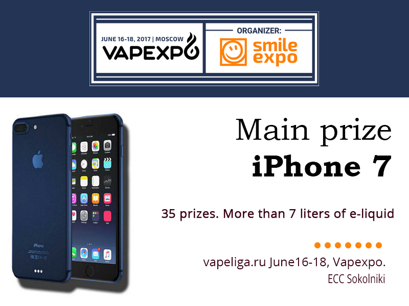 iPhone 7 can be yours! VapeLiga prepares mega-drawing at VAPEXPO Moscow 2017!