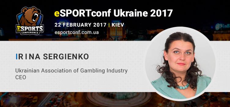 Irina Sergienko, expert in IT and sports law, will speak at eSPORTconf Ukraine