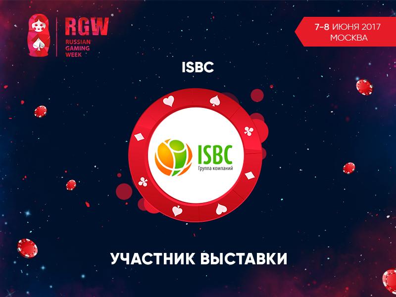 ISBC представит лучшие системы безопасности на Russian Gaming Week