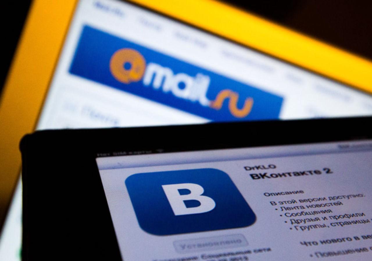 Исследование рекламы в соцсетях от Mail.Ru Group: наивысшая конверсия принадлежит товарам из категории моды