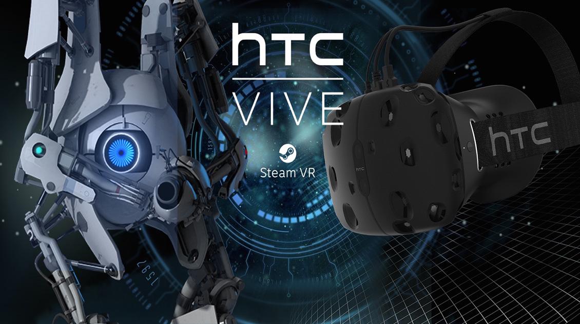 История успеха Vive