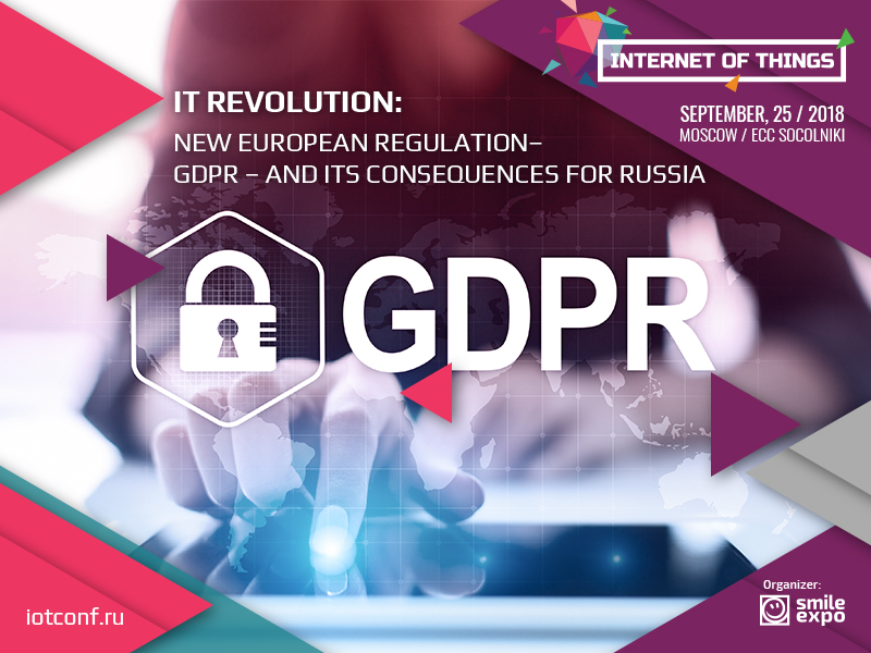 IT revolution: new European regulation – GDPR – and its consequences for Russia
