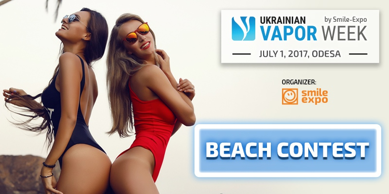 It's time to take off your clothes… and win prize! The most provocative contest of Ukrainian Vapor Week Odesa!
