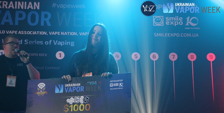 Results of The World Series of Vaping tournament at Ukrainian Vape Week: list of the best ones