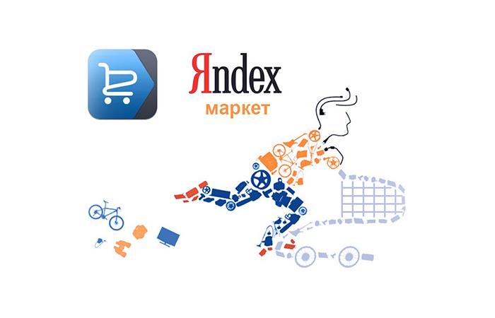 Изменение схемы оплаты на «Яндекс.Маркете»