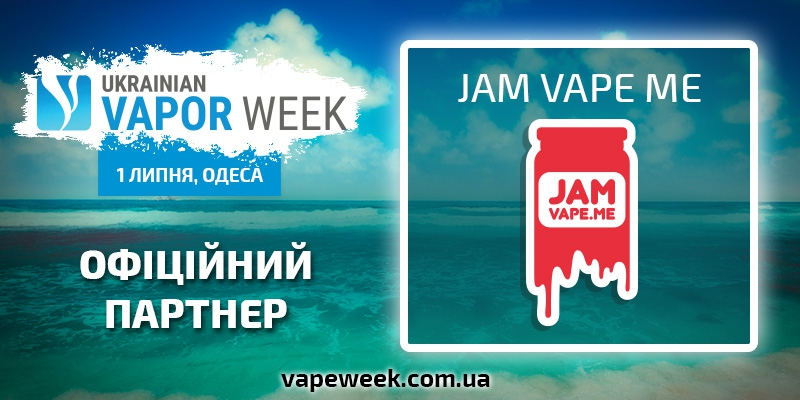 Jam Vape Me - офіційний партнер Ukrainian Vapor Week