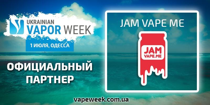 Jam Vape Me - официальный партнер Ukrainian Vapor Week