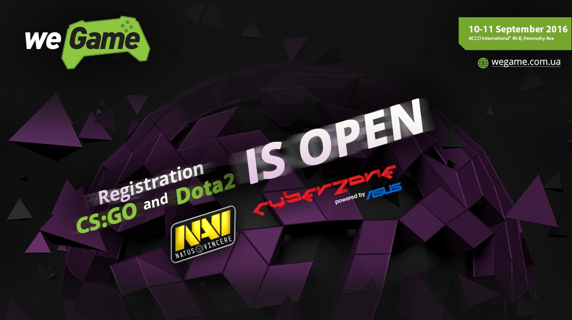 Join mass cyber-sport tournament – Na`Vi Cup by CyberZone