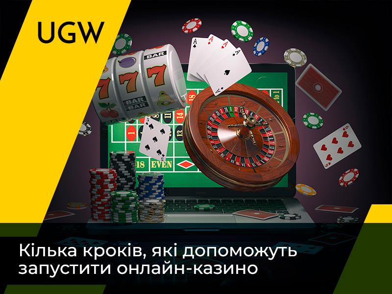 Кілька кроків, які допоможуть запустити онлайн-казино: поради SoftSwiss