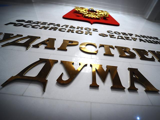 Кабмин РФ одобрил запрет денежных переводов в адрес онлайн-казино