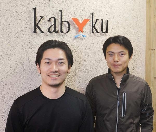 Kabuku собирает 6,1 миллиона долларов на развитие сервиса Rinkak