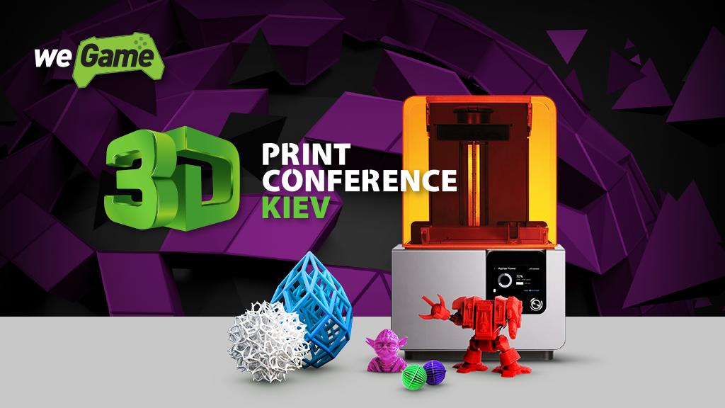 Как 3D-печать может порадовать гика