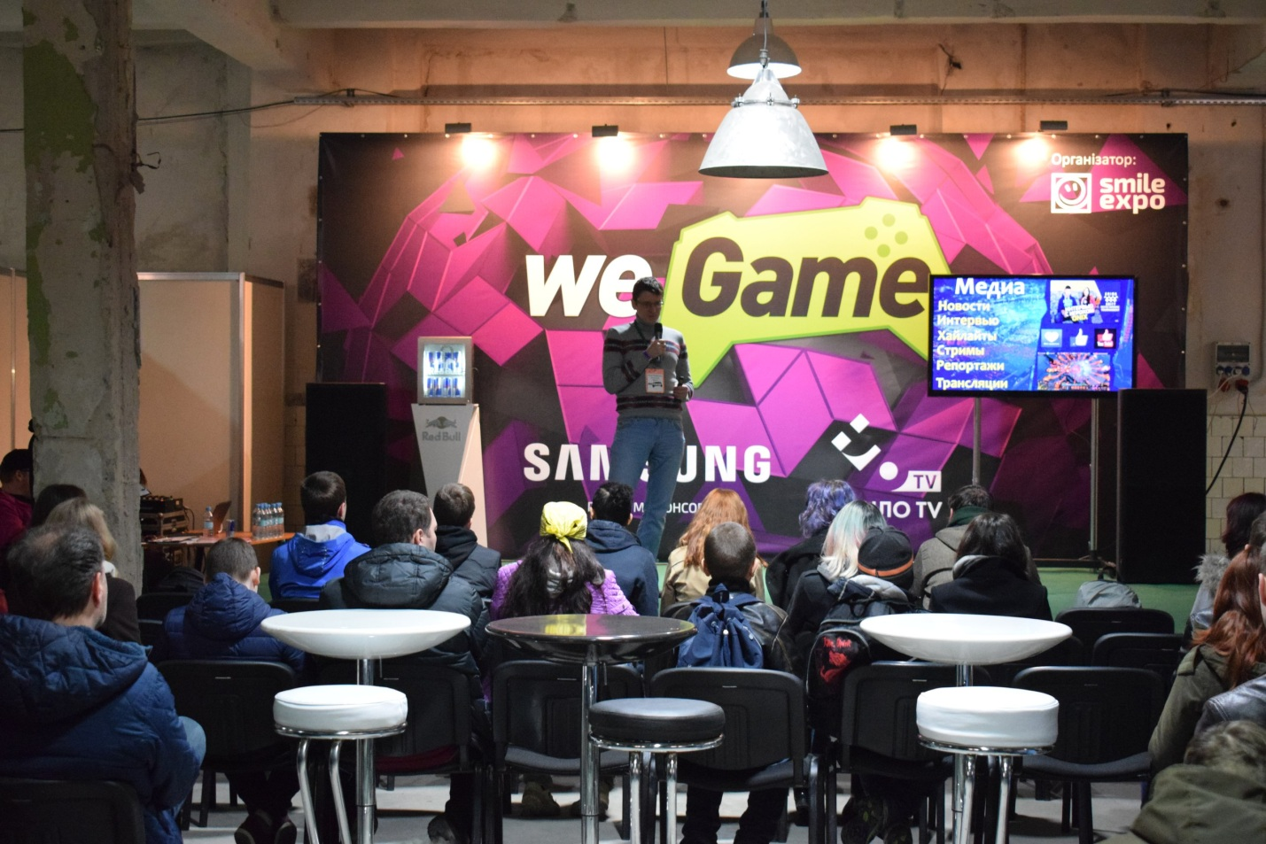 How does one organize an eSports tournament? Presentation from Pavlo Kovalenko at WEGAME 3.0