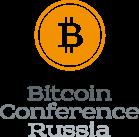 Как прошел форум Bitcoin Conference Russia