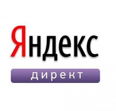 Как провести А/Б тестирование в Яндекс.Директе