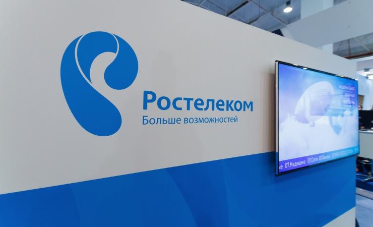 Как развивается отрасль IoT в России