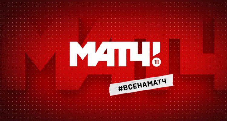 Канал «Матч ТВ» предлагает БК сотрудничество на сомнительных условиях