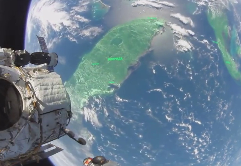 RT presents first panoramic video from space
