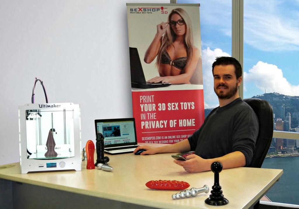 «Карманная киска» – дебютный 3D-напечатанный продукт от SexShop3D