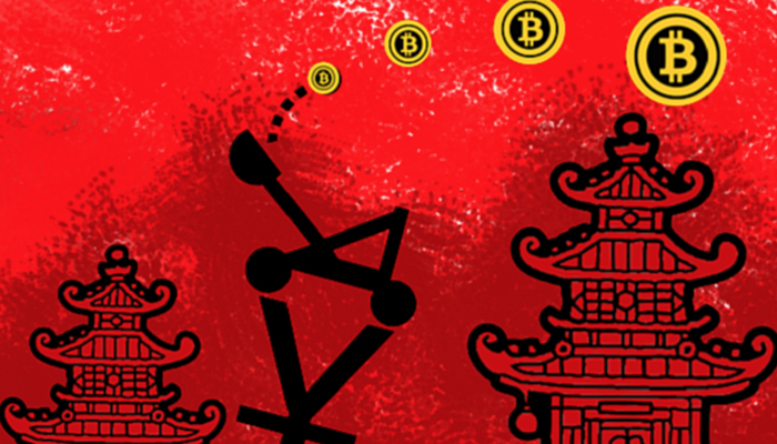 Китайский регулятор пригрозил криптовалютным биржам