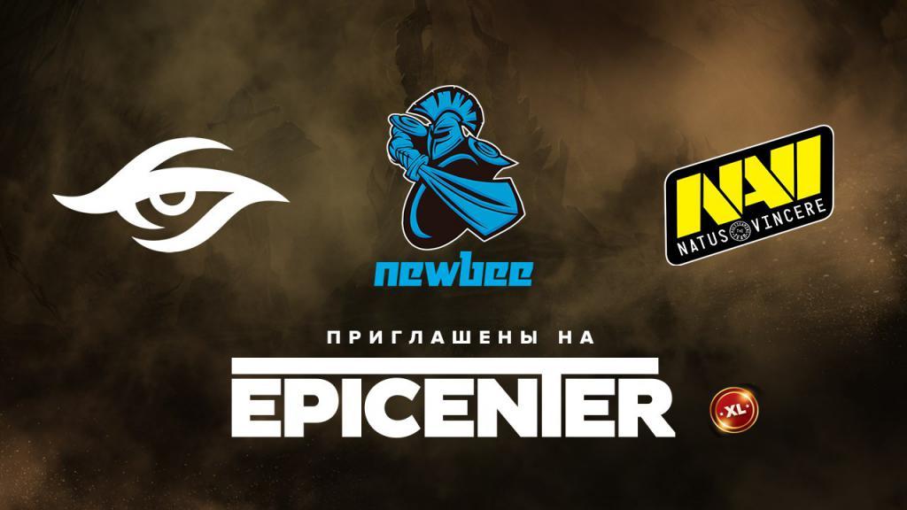 Ukraine's Natus Vincere to participate in EPICENTER XL championship